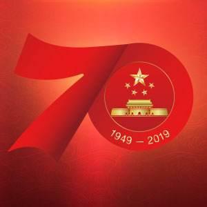 """中华人民共和国成立70周年""""我与华文教育""""征文比赛"""
